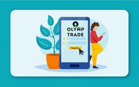 Cara Mendaftar Akun di Olymp Trade
