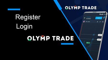 Cara Mendaftar dan Masuk Akun di Olymp Trade Broker