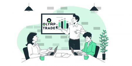 Cara Mendaftar dan Memulai Trading dengan Akun Demo di Olymp Trade