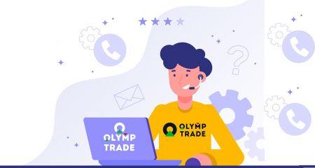 Cara Menghubungi Dukungan Olymp Trade