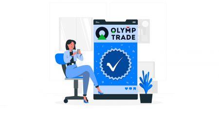 Cara Memverifikasi Akun di Olymp Trade