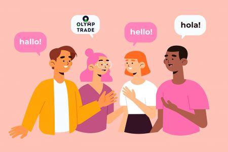 Dukungan Multibahasa Olymp Trade