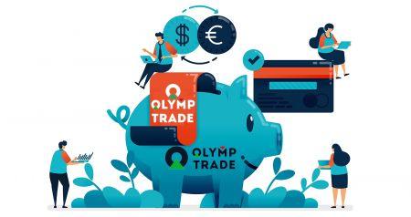 Cara Mendaftar dan Menyetor Uang di Olymp Trade