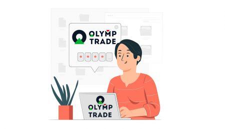 Cara Mendaftar dan Masuk Akun di Olymp Trade